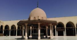 mosque arabic